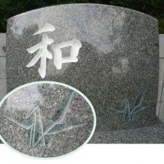 鶴 埋め込み彫刻